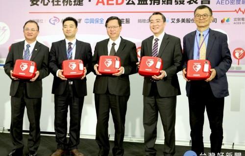企業聯合捐贈AED 機捷成AED密度最高列車