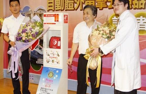救命電擊器AED 國際扶輪社再捐贈6台