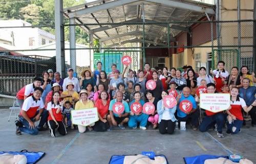 搶救生命!「前進部落、齊心共照CPR+AED推廣活動」
