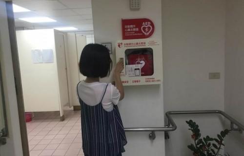 守護銀髮族 中保捐贈老人照顧中心AED